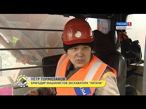 Прославленный бригадир экипажа машинистов экскаватора Петр Тормозаков