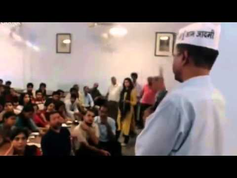 Arvind Kejriwal Speech on Indian Reservation System.