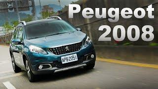 浪漫與理性的總和 Peugeot  2008 | 改款試駕