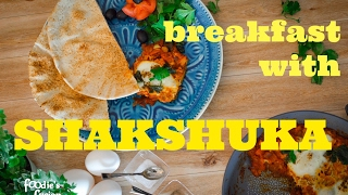 শাকশুকা | Shakshuka Recipe | Breakfast Special Egg Dish | Eggs Poached in Spicy Tomato sauce