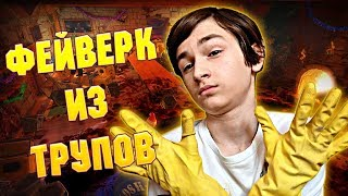 ФЕЙВЕРК ИЗ ТРУПОВ Viscera Cleanup Detail Santa s r age