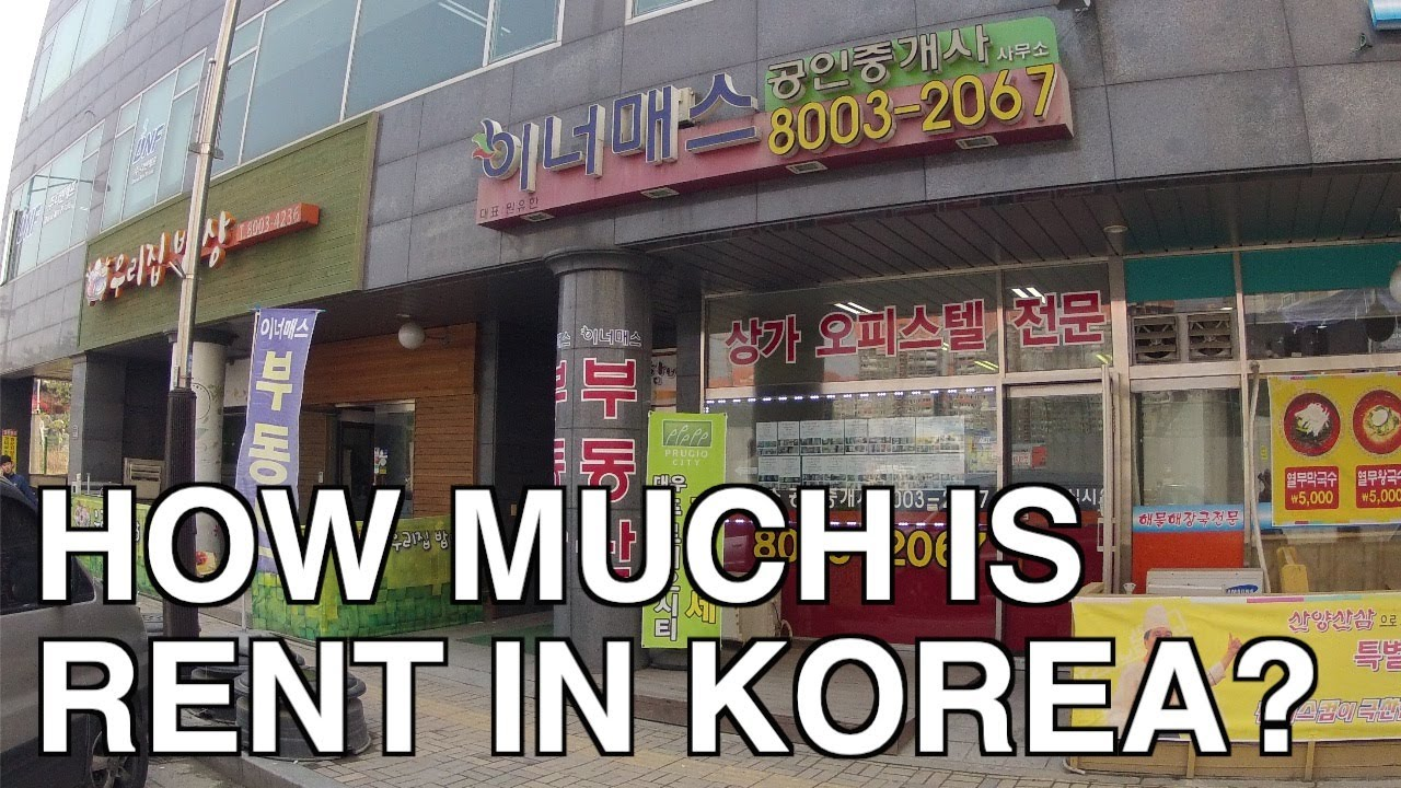 how to say how much is this in korean