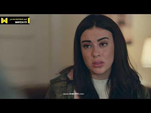 مسلسل بحر - ياسمين بتعترف لـ #بحر بحقيقتها 💔