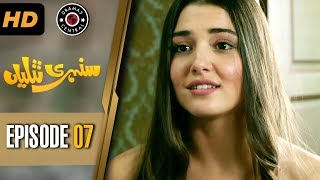 Sunehri Titliyan | Episode 7 | Turkish Drama | Hande Ercel | Best Pakistani Dramas