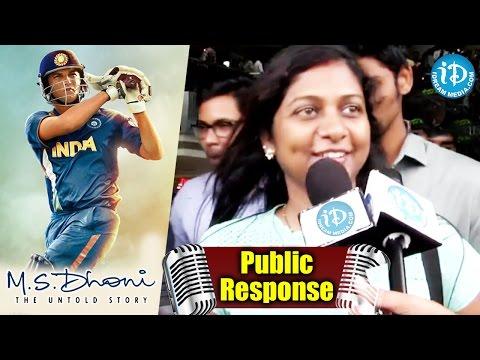 MS Dhoni Movie Public Response / Review   ...