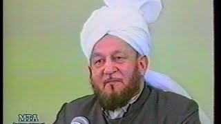 Urdu Khutba Juma on February 16, 1990 by Hazrat Mirza Tahir Ahmad