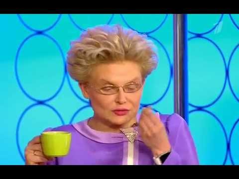 Ромашковый чай. Целебный напиток