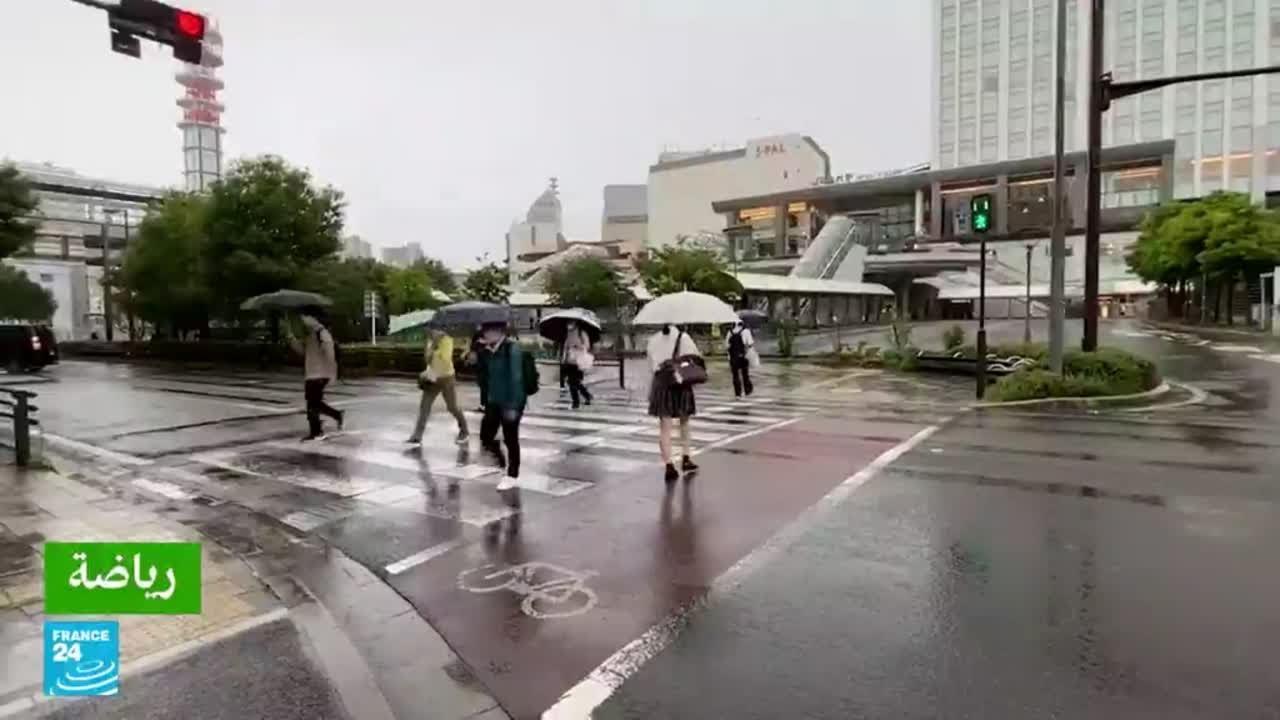 إعصار يضرب شمال طوكيو ويربك جدول منافسات الألعاب الأولمبية  - نشر قبل 2 ساعة