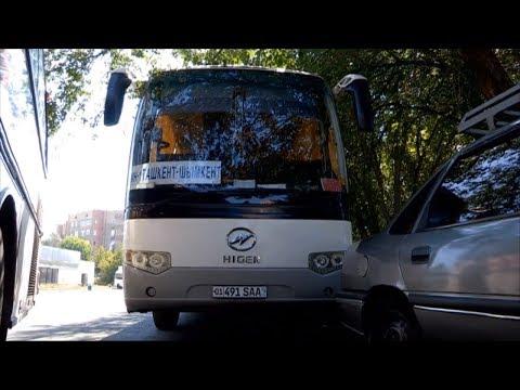 Чтобы попасть из Шымкента в Ташкент, билет на автобус лучше покупать заранее