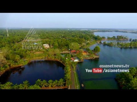 Ente Keralam Alappuzha | എന്റെ കേരളം ആലപ്പുഴ| 24 April 2017 Episode 13