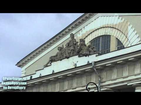 Здание биржи на Васильевском острове
