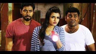 Latest Horror Movie Antha Vettula Ennamo Nadakkuthu Part-1| Tamil Full horror,thriller Movie