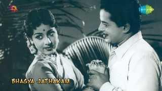 Bhagya Jathakam | Adhyathe Kanmani song