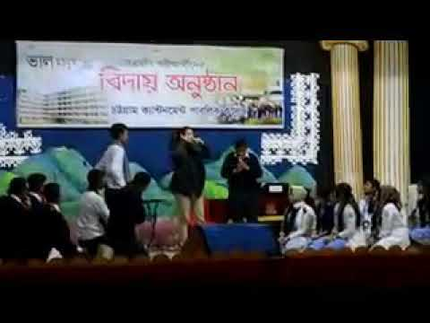 Chittagong cantonment public college farewell drama
