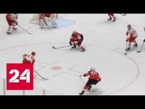 Сборная России взяла верх над швейцарскими хоккеистами на чемпионате мира - Россия 24
