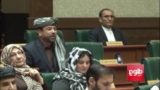 Senate Strikes Back At Pedram Over Durand Line Remarks