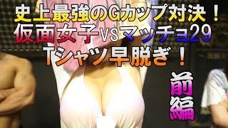 神谷えりなTwitter→https://twitter.com/kamiya__erina ☆神谷えりなFace...
