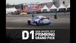 Гоча делает Кавабату призера D1 Primring Grand Prix 2017