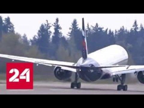 Визовая война: из-за политики Россия и США могут остаться без прямого авиасообщения - Россия 24