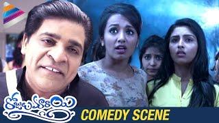 Ali and Tejaswi Madivada Comedy Scene | Rojulu Marayi Movie | Parvatheesam | Kruthika | Vasu Inturi