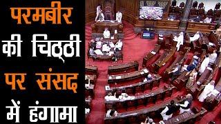 महाराष्ट्र मुद्दे पर संसद में हंगामा, लोकसभा में दिल्ली संबंधी अहम विधेयक पास