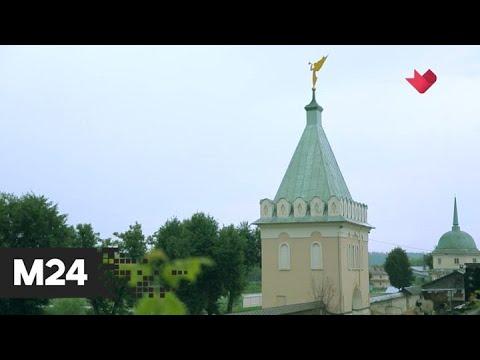 """""""Вера. Надежда. Любовь"""": Оптина Пустынь - Москва 24"""