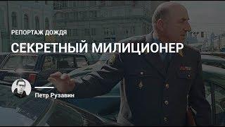 Как экс-глава ГУВД Москвы построил бизнес размером с небольшую страну?