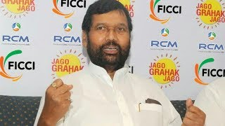 Direct Selling || Mr. Ram Vilas Paswan in FICCI