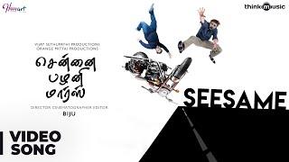 Chennai Palani Mars | Seesame Video Song | Vijay Sethupathi | Biju | Niranjan Babu