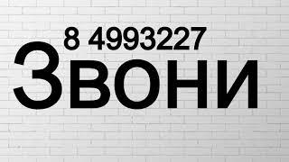 Ремонт и отделка квартир и домов под ключ в Чехове