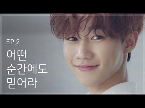 [ENG Sub웹드라마]두부의 의인화 EP2 빅스 켄(VIXX KEN), 박지빈, 김진경 (Tofu Personified)