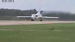 Видео аварии с Ту-22М3 в Калужской области
