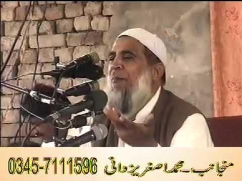 Hafiz Abdul Aleem Yazdani Topic( MASHA ALLAH_)