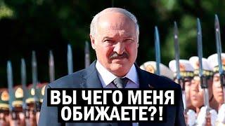 СРОЧНО! Лукашенко превращается В ЧУЧЕЛО! Беларуси нужен ТАКОЙ Президент?! - Свежие новости