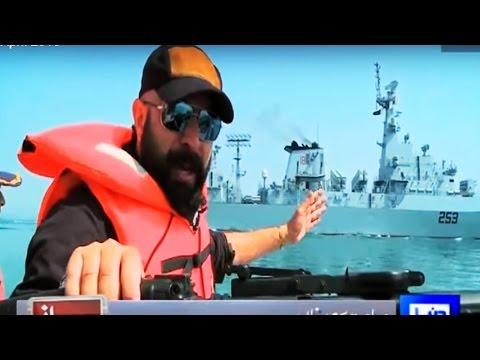 Mahaaz 16 April 2016 - Sensational Episode on Gwadar with Pakistan Navy