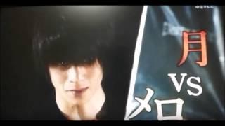 【予告】デスノート 10話 「メロとの対決」 窪田正孝・山崎賢人 BGM...