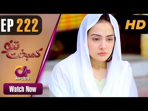 Kambakht Tanno - Episode 222 - Aplus ᴴᴰ Dramas