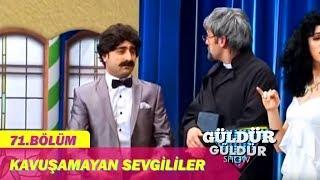 Güldür Güldür Show 71. Bölüm - Kavuşamayan Sevgililer