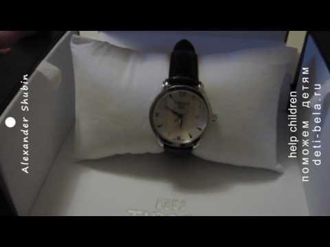 TISSOT EVERYTIME T057.210.16.117.01 - женские часы Tissot - Ladies Watch - unpacking