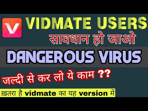 vidmate-may-be-harmful-||-this-version-of-vidmate-can-harm-your-device
