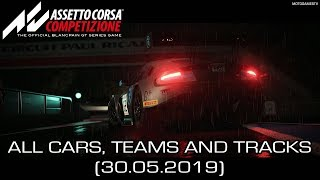 All Cars, Teams and Tracks from Assetto Corsa Competizione (30.05.2019)