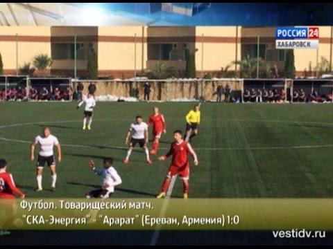 Вести-Хабаровск.
