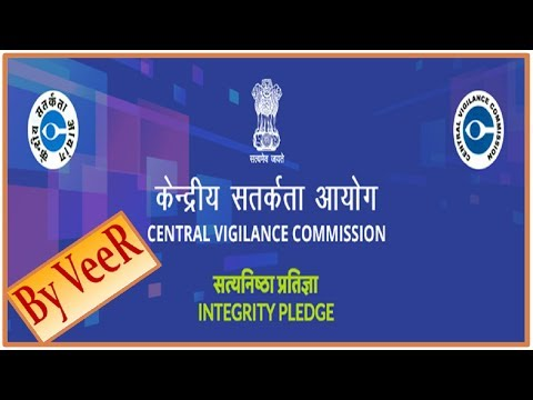L-83-केन्द्रीय सतर्कता आयोग- CVC (Central Vigilance Commission) By VeeR