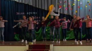 Танец под песню Ego-Willi William