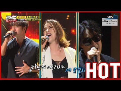 [HOT CLIPS] [RUNNINGMAN]  | RUNNING9 Fan Meeting : GUMMY X Kim Jong Kook X HAHA  STAGE!(ENG SUB)