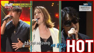 [HOT CLIPS] [RUNNINGMAN]  | RUNNING9 Fan Meeting : GUMMY X Kim Jong Kook X HAHA  STAGE!(ENG SUB)