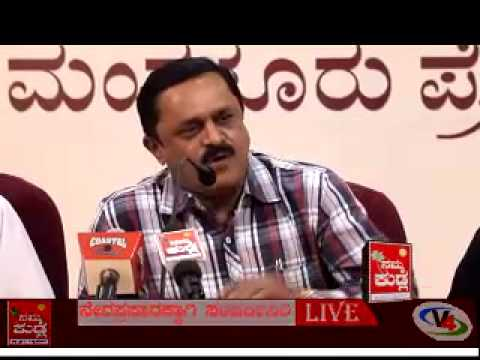 Manglaore Agri Gold Customer and Agents Joint Action Committee Press Meet