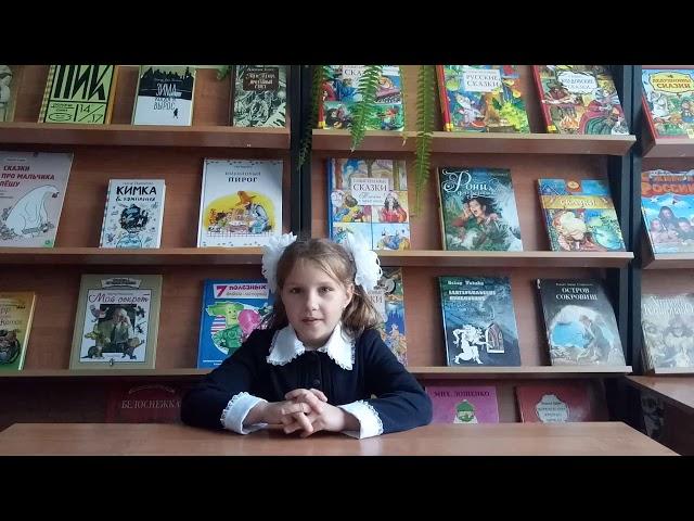 Изображение предпросмотра прочтения – ГлафираЧернова читает произведение «Здравствуй,лето!» Т.В.Боковой