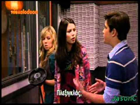 iCarly: iPsycho - Nickelodeon Greece - Best Moments