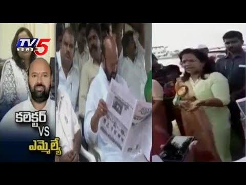 Collector Sri Devasena Vs MLA Muthireddy Yadagiri Reddy Over Bathukamma Kunta Scam | TV5 News
